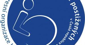 logo-STP OkO Uherské Hradiště