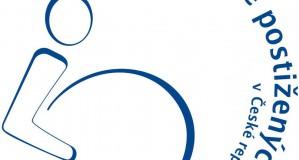 logo stp zs
